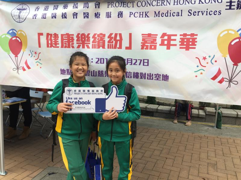 Health Carnival at Tsz Wan Shan